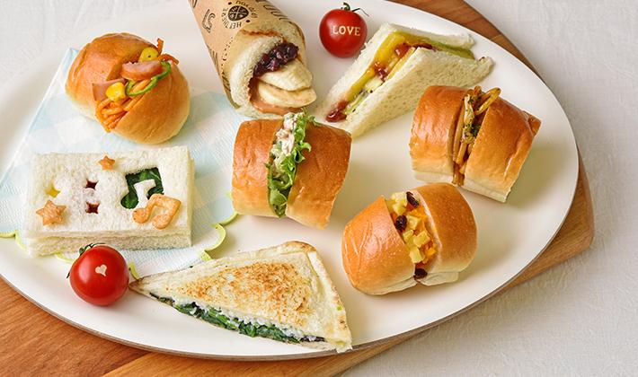 パンを使って七変化!~主食にもおやつにも使えるサンドイッチアレンジ~
