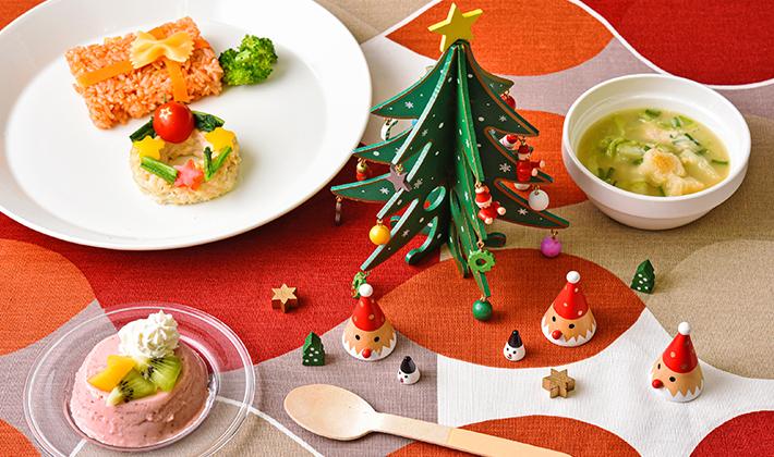 年に1度のお楽しみ♪クリスマスを盛り上げるわくわくレシピ