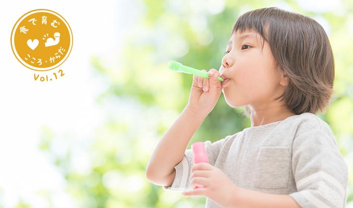よく噛める歯ときれいな歯並びのためにママができること【遊び編】