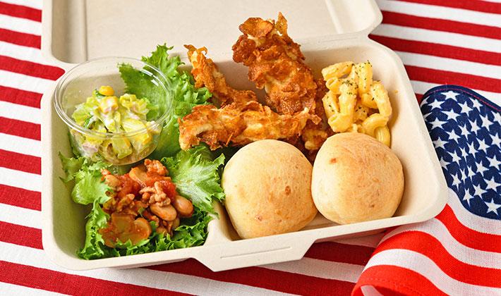 世界の料理を食べてみよう!~第2弾~子どもに大人気のアメリカンレシピ♪