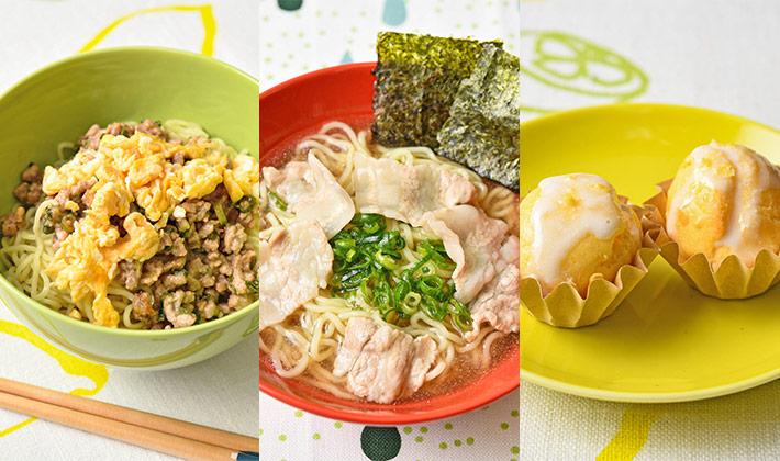 レモン&麺料理が人気!広島のご当地メニュー